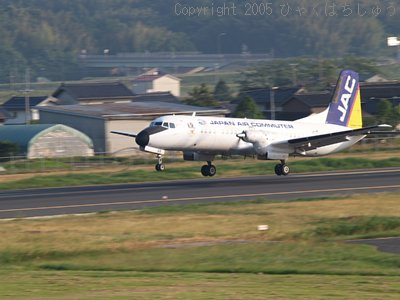YS-11 出雲空港 2005/05/27